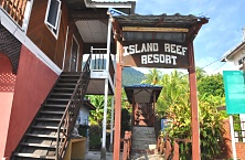 Welcome to Island Reef Resort